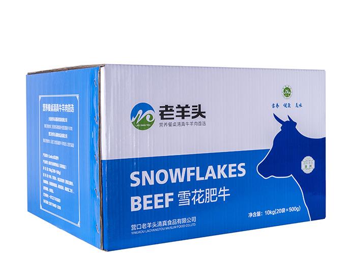 雪花肥牛片