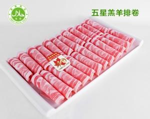 北京五星羔羊排卷